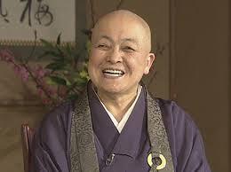 L'auteure, Shundô Aoyama Roshi